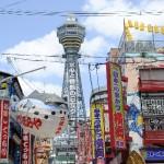 大阪の子宝スポットは住吉大社、種貸社、五所御前、子授け穴地蔵!